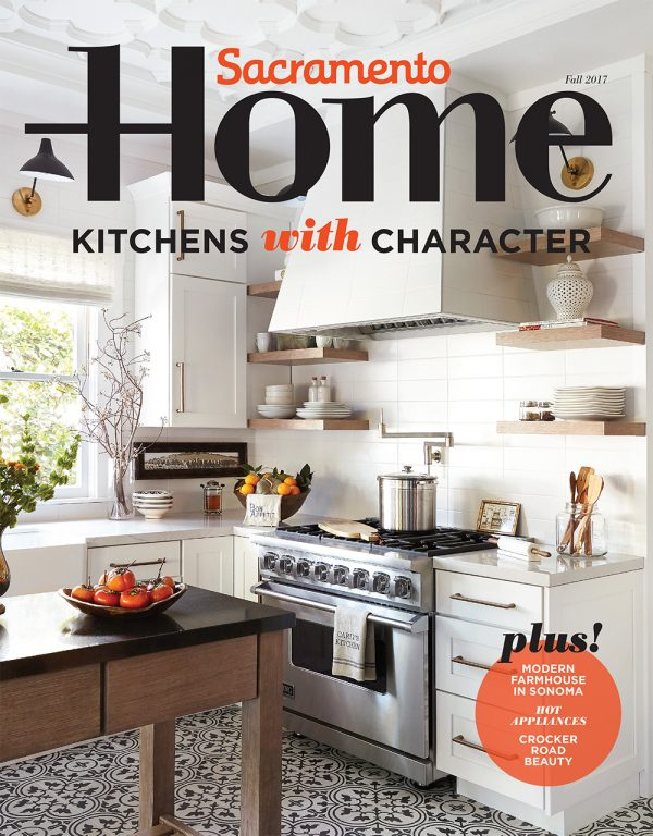Sacramento Home Magazine Fall 2017